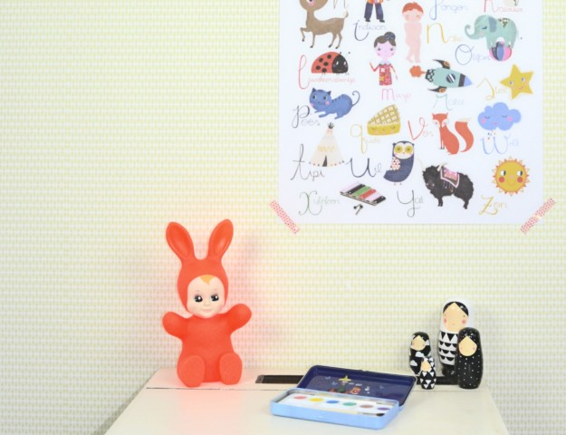Slaapkamer Muur Quotes : babykamer ideeen muur babykamer ideeen muur ...